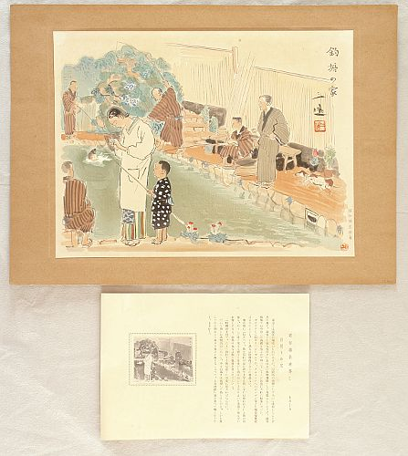 Sanzo Wada 1883-1968 - Occupations in Showa Era - Fishing Pond
