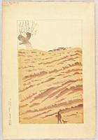 Nihofu (Nio) Mizushima 1884-1958 - Famous Places in Hanshin - Hibarigaoka Hill