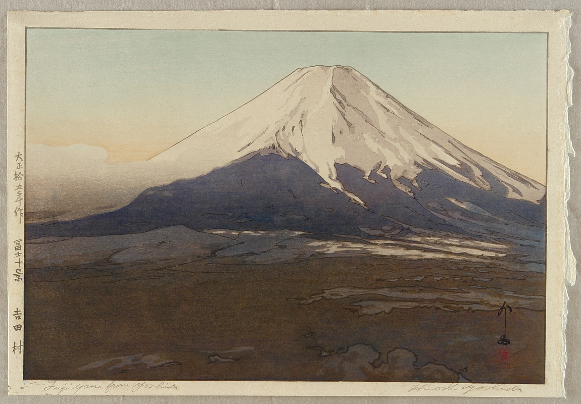 Hiroshi Yoshida Net Worth