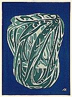 Masao Maeda 1904-1974 - Crystal Vase