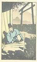 Hiromitsu Nakazawa 1874-1964 - The Tale of Genji - Chapter 10   Sakaki