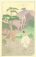 Hiromitsu Nakazawa 1874-1964 - The Tale of Genji - Chapter 12   Suma