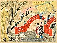 Eiichi Kotozuka 1906-1979 - Takao, Kyoto