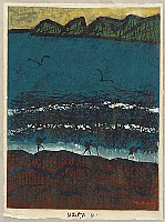 Tadashige Ono 1909-1990 - Seaweed Pickers