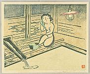 Senpan Maekawa 1888-1960 - Woman at Hot Spring