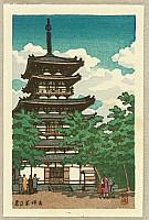Hasui Kawase 1883-1957 - Yakushi Temple Pagoda in Nara