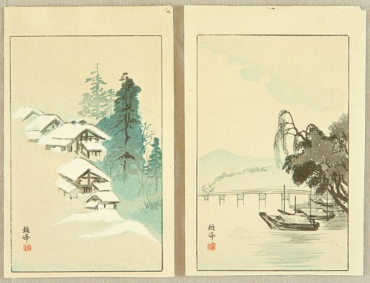 Etsuho fl. ca. 1950's - Two Landscapes