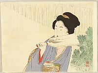 Keishu Takeuchi 1861-1942 - Hagoita