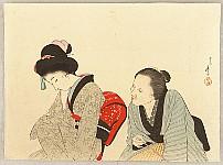 Eisen Tomioka 1864-1905 - Advise