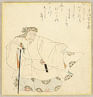 Hokkei Totoya 1780-1850 - Old Man