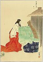 Kogyo Tsukioka 1869-1927 - One Hundred Noh Plays - Semimaru