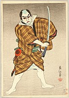 Shunsen Natori 1886-1960 - Motoemon - Thirty-six Portraits of Actors in Various Roles