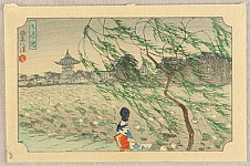Shiro Kasamatsu 1898-1992 - Shinobazu Pond