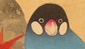 Sozan Ito 1884-? - Blue Bird in Autumn