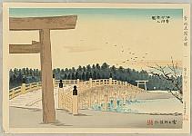 Tomikichiro Tokuriki 1902-1999 - Famous Historic Places and Holy Places - Uji Bridge