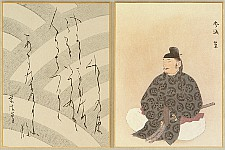 Toko Shinoda born 1913 - One hundred Poems by One Hundred Poets - Ono no Takamura