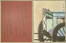 Toko Shinoda born 1913 - One hundred Poems by One Hundred Poets - Fujiwara no Sadanobu