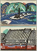 Taizo Minagawa 1917-2005 - One Hundred Views of Kyoto - Shugakuin Garden,  from Uji Bridge