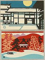 Taizo Minagawa 1917-2005 - One Hundred Views of Kyoto - Imperial Palace,  Osawa Pond