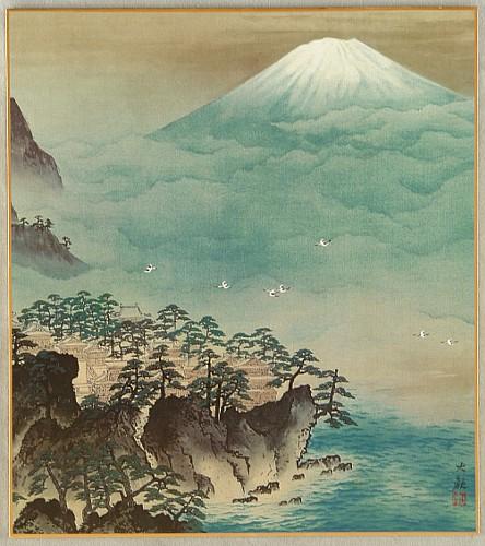 Taikan Yokoyama 1868-1958 - Mt. Fuji