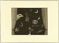 Katsunori Hamanishi born 1949 - Poem of a Toy