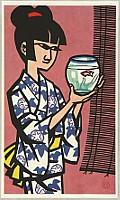 Jiro Takidaira 1921-2009 - Girl and Gold Fish