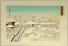 Hiroshige Ando 1797-1858 - Twelve Snow Scenes of the Eastern Capital - Yushima Tenjin Shrine