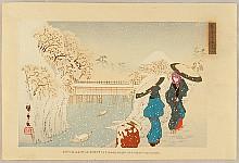 Hiroshige Ando 1797-1858 - Twelve Snow Scenes of the Eastern Capital - Ochanomizu