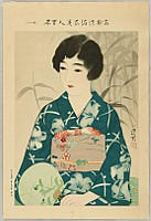 Shinsui Ito 1898-1972 - One Hundred Beauties in Takasago-zome Light Kimono - Round Fan