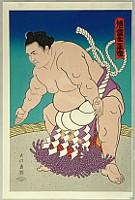 Daimon Kinoshita born 1946 - Champion Sumo Wrestler - Asahifuji