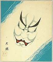 Konobu Hasegawa 1881 - ? - Collection of Kumadori Make-ups - Serpent