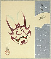 Konobu Hasegawa 1881 - ? - Collection of Kumadori Make-ups -