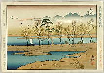 not identified - Eight Views of Mikawashima - Descending Geese