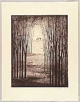 Akemi Inagaki born 1933 - The Horse - B