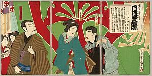 Kunichika Toyohara 1835-1900 - Theater Curtain - Kabuki