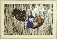 Kaoru Kawano 1916-1965 - Mandarin Ducks