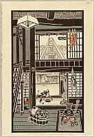 Taizo Minagawa 1917-2005 - House in Shirakawa