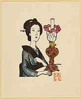 Sumio Kawakami 1895-1972 - Lady and Desk Lamp
