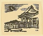 Unichi Hiratsuka 1895-1997 - Crescent Moon