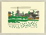 Kiyoshi Saito 1907-1997 - Saito Kiyoshi Card - Nara