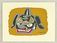 Kiyoshi Saito 1907-1997 - Saito Kiyoshi Card - Lion Head