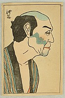 Toyonari Yamamura 1885-1942 - New Portraits - Bat Man