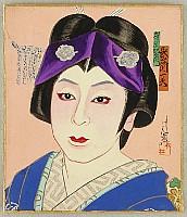 not identified - Kabuki Portrait - Hasegawa Kazuo