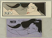 Unknown - Handmade Woodblock Envelope - Sultry Beauty