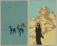 Unknown - Handmade Woodblock Envelopes - Egypt