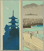 Unknown - Handmade Woodblock Envelopes - Pagoda and Bridge