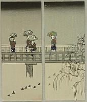 Unknown - Handmade Woodblock Envelopes - Bridge