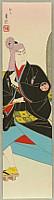 Sadanobu III Hasegawa 1881-1963 - Japanese Traditional Dances - Sukeroku