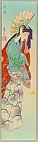Sadanobu III Hasegawa 1881-1963 - Japanese Traditional Dances - Yasuna