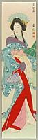 Sadanobu III Hasegawa 1881-1963 - Japanese Traditional Dances - Mt. Yoshino Trekking